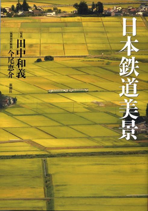 bookbikei11.jpg