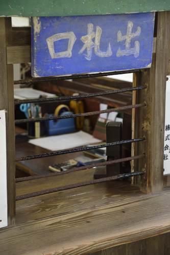 choushi20120728_135b.jpg