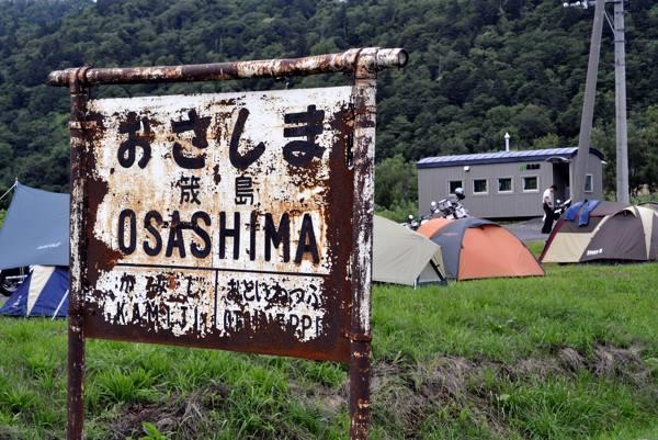 douhoku201208V1_034b.jpg