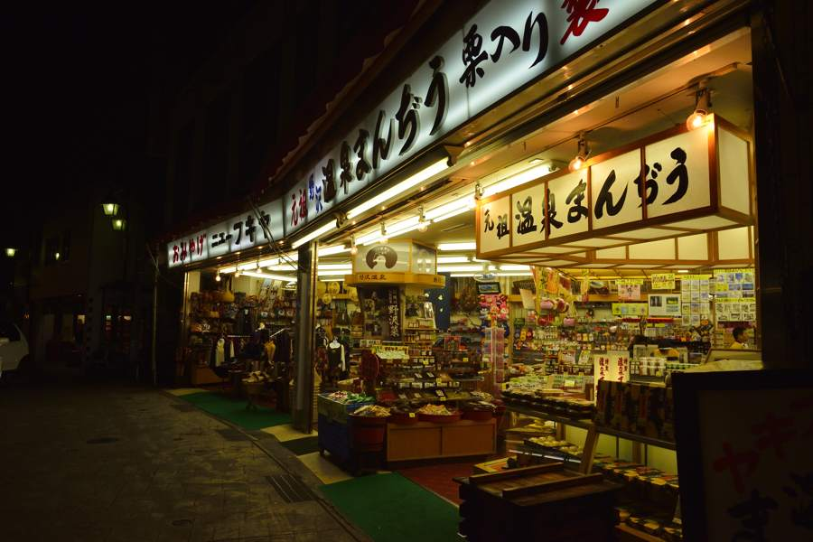 iiyama201211_103b.jpg