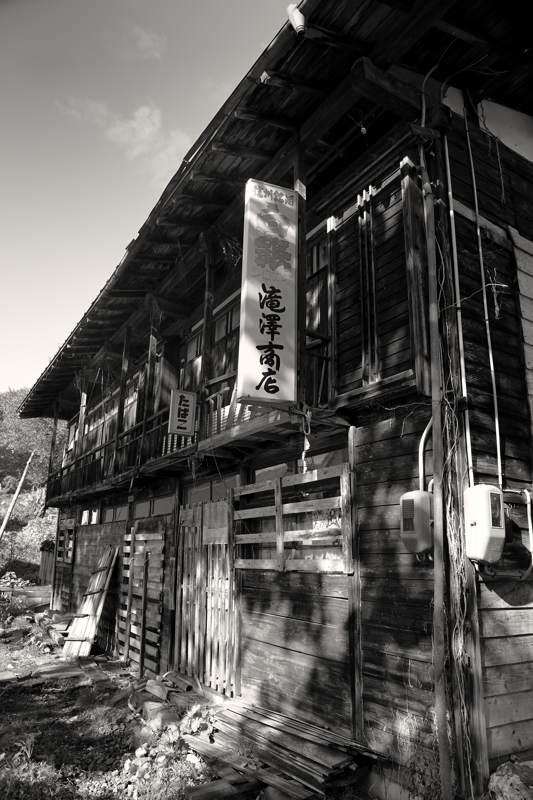 iiyama201211_157b.jpg