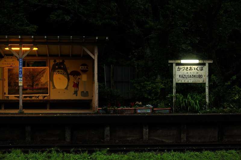 kominata20120609_378b2.jpg