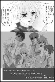 黒バス漫画-4
