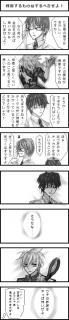柳仁漫画-3