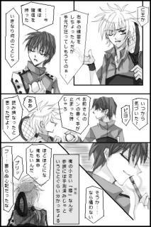 柳仁漫画-2