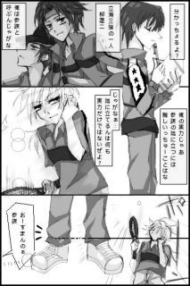柳仁漫画-1