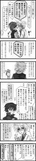 3z銀高縦漫画