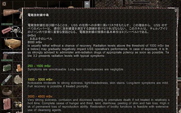 cop_mod_misery2_1_jp01.jpg