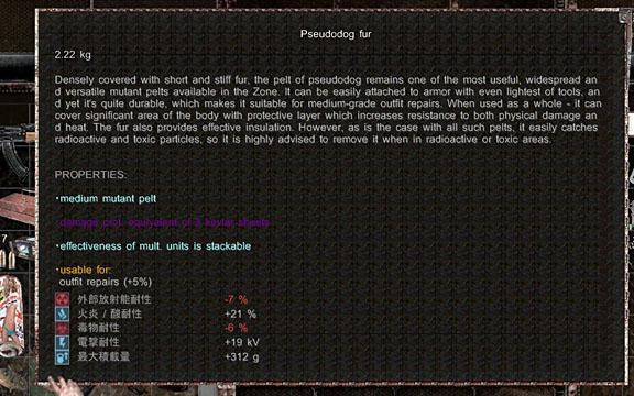 cop_mod_misery2_1_jp02.jpg