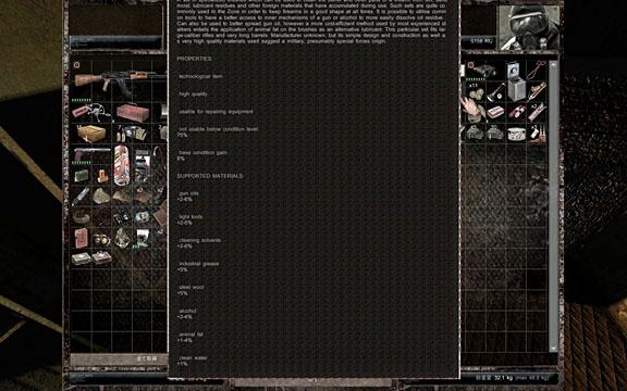 cop_mod_misery2_1_jp04.jpg