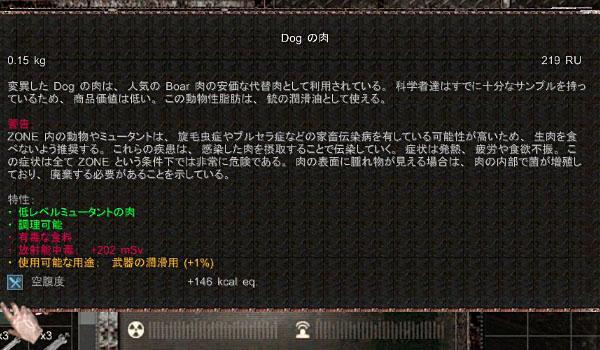 cop_mod_misery2_1_jp07.jpg