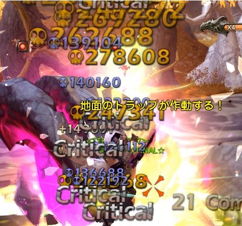 ガデ1R_闇