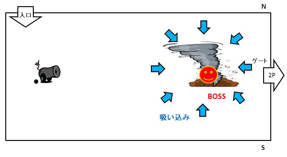 BD4R_台風