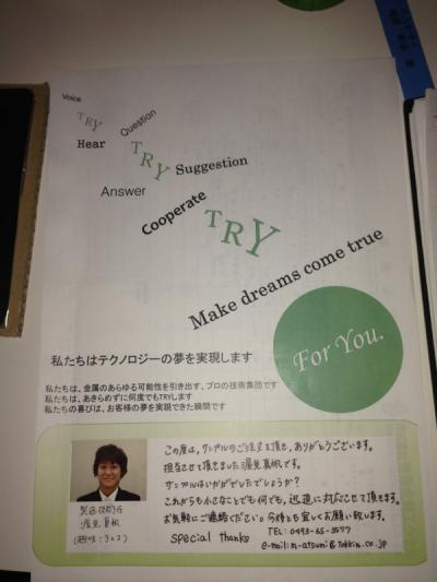 IMG_0839_convert_20121023232934.jpg