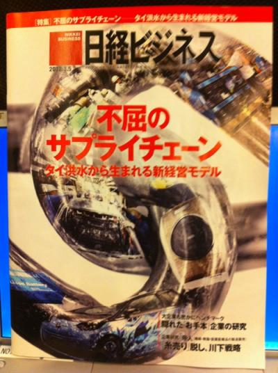 IMG_1881_convert_20120305230237.jpg