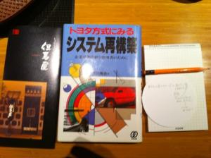 IMG_2347_convert_20111014232732.jpg