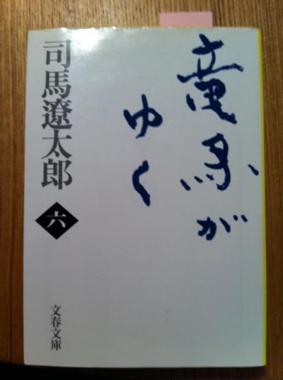 IMG_4979_convert_20120115222910.jpg