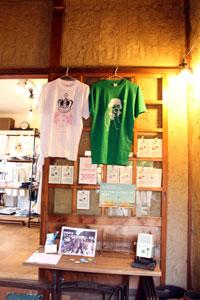KANDA百貨店11