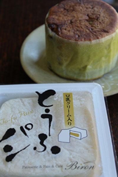 ビロン 豆腐パン
