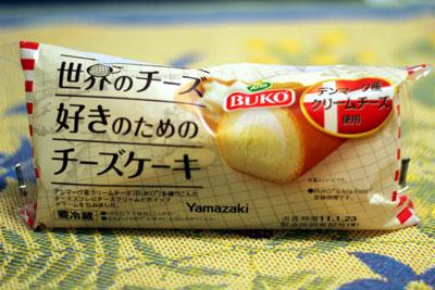 世界のチーズ好き・・・