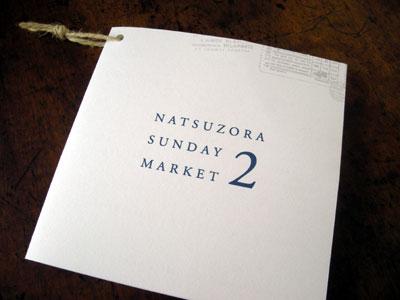 NATSUZORA2-2.jpg