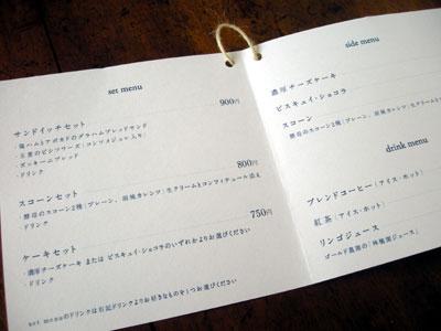 NATSUZORA3-2.jpg