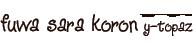 fuwa sara koron by y-Topaz
