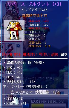 120服ちゃん