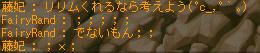 もんっ///