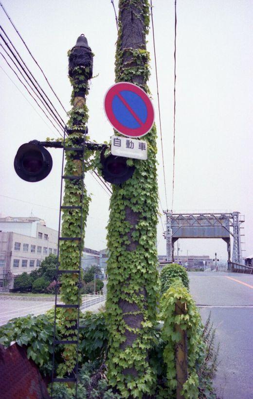 19940611浪速貨物駅界隈705-1