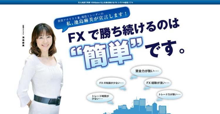 fxroyal5fx1.jpg