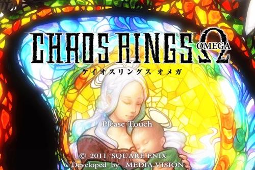 CHAOS RINGS Ω for iPadタイトル画面
