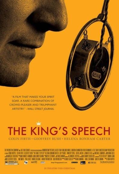 映画【英国王のスピーチ】
