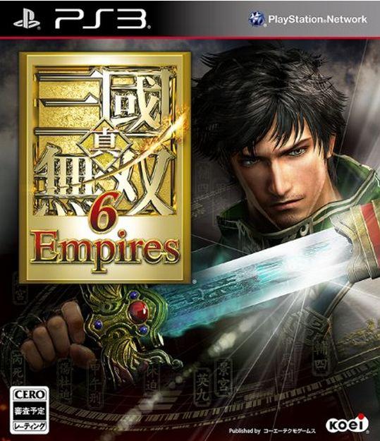 PS3【真・三國無双6 Empires】