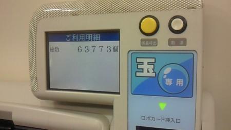 201102132137000_convert_20110317194704.jpg