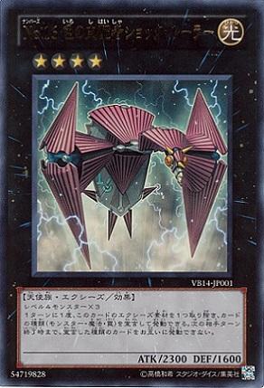 card100002041_1.jpg