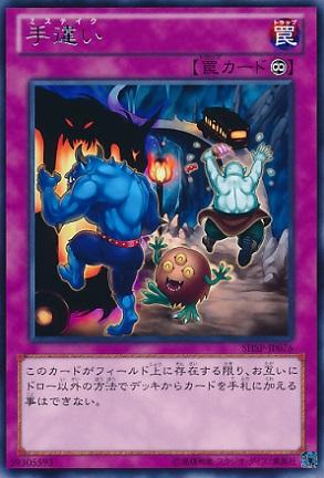 card100014042_1.jpg