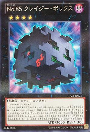 card100014237_1.jpg