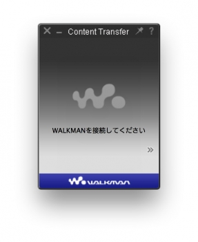 Content Transfer for Mac