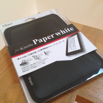PaperWhite ケース