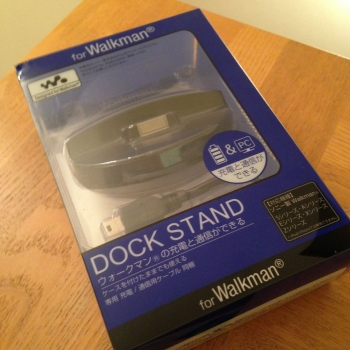 radius Dock Stand for Walkman