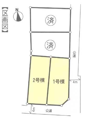 南町3区画図2