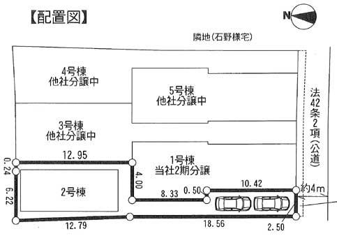 栄4区画図