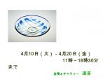 c964cdb0[1]
