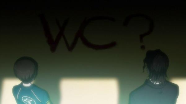 4 朱 東金 床にWC