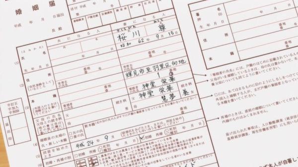 5 メイド長 履歴書 桜川 尊