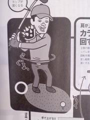 50代ゴルフ1