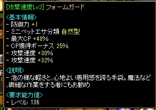 RedStone 11.03.31[02]