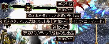 RedStone 11.03.27[02]