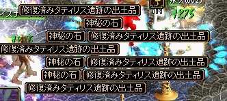 RedStone 11.03.26[04]